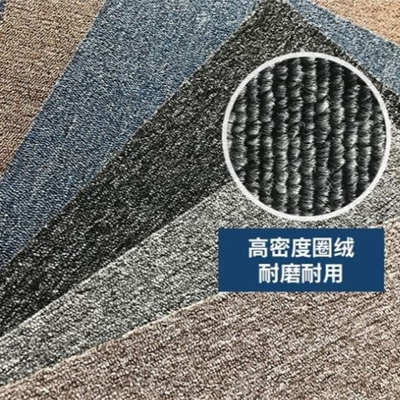 PVC Backing Office Floor Square 600gsm Synthetic Carpet Tiles